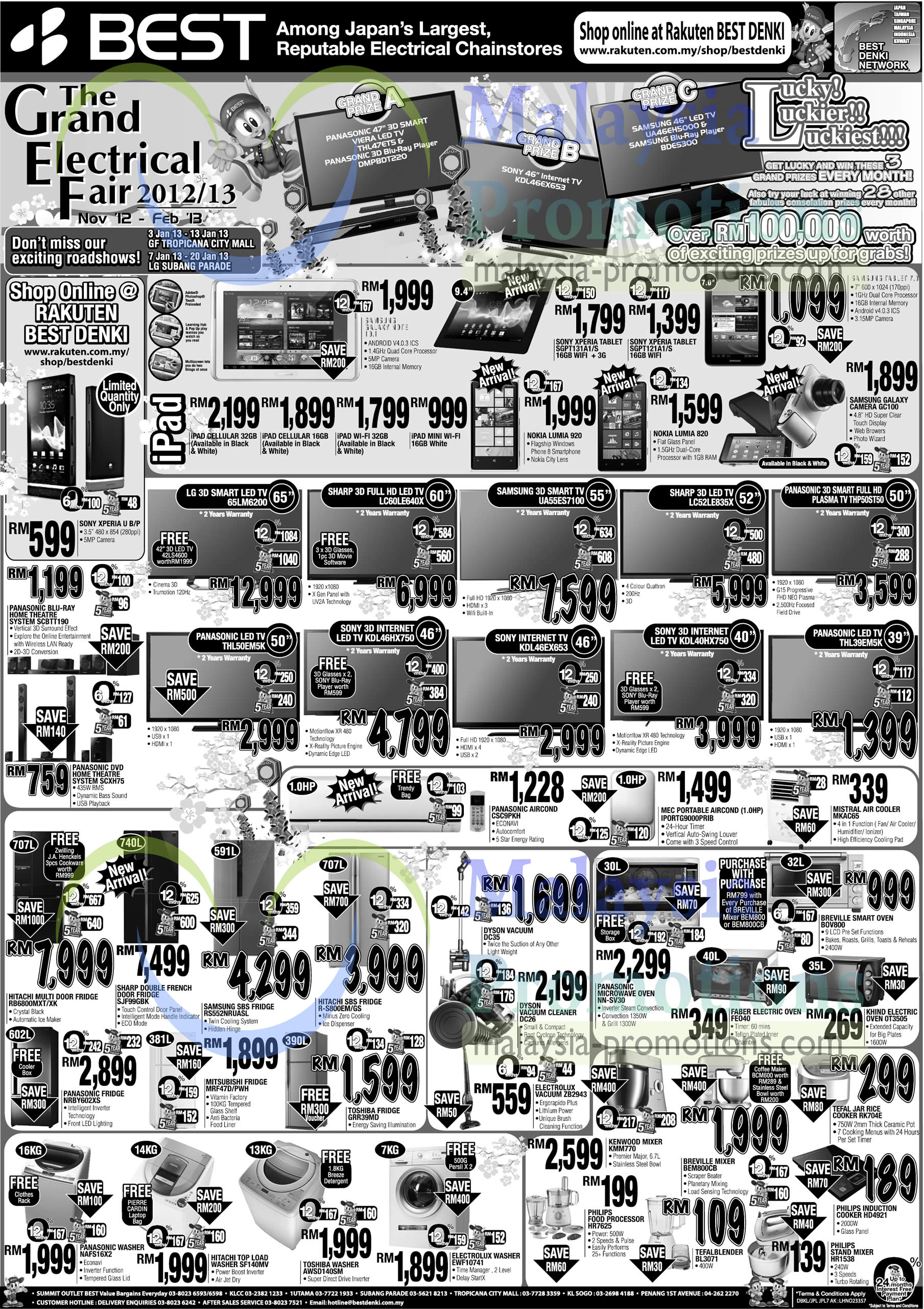 Uncategorized Sony Kitchen Appliances led tvs fridges washers tablets microwave ovens kitchen appliances panasonic samsung lg sharp sony dyson khind breville