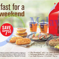 Check out out cost saving McDonald's Family Breakfast Box! A perfect breakfast for a perfect family weekend