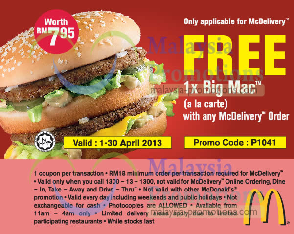 free 1pc big mac burger mcdonald s mcdelivery coupons for free additional items min rm18. Black Bedroom Furniture Sets. Home Design Ideas