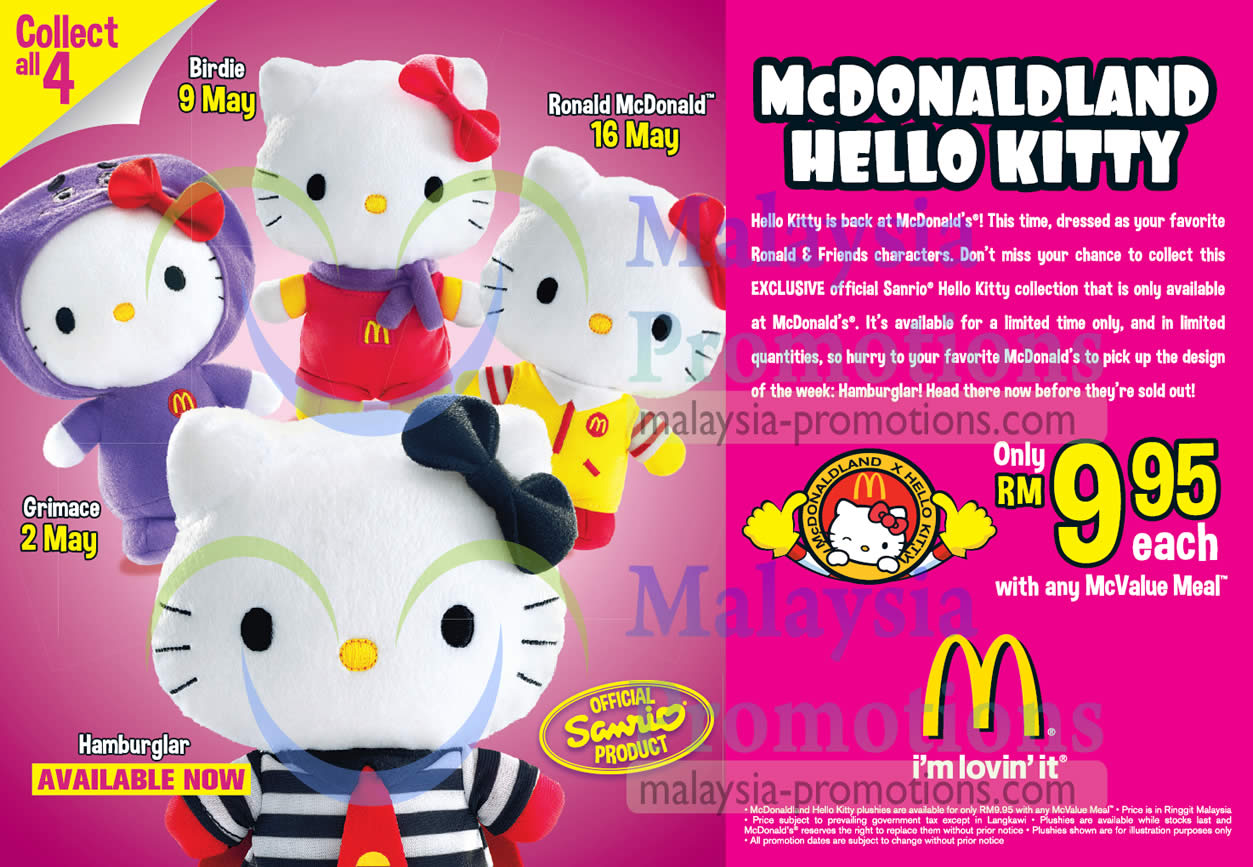 McDonalds Hello Kitty 26 Apr 2013