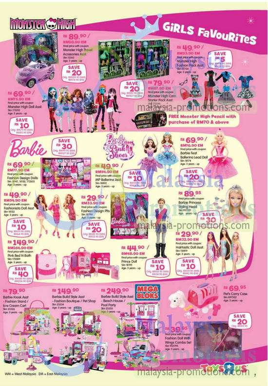 Make sure this fits by entering your model number.; When the monster high students learn they might lose their school dance, the ghouls and monsters rally to raise funds and ensure the
