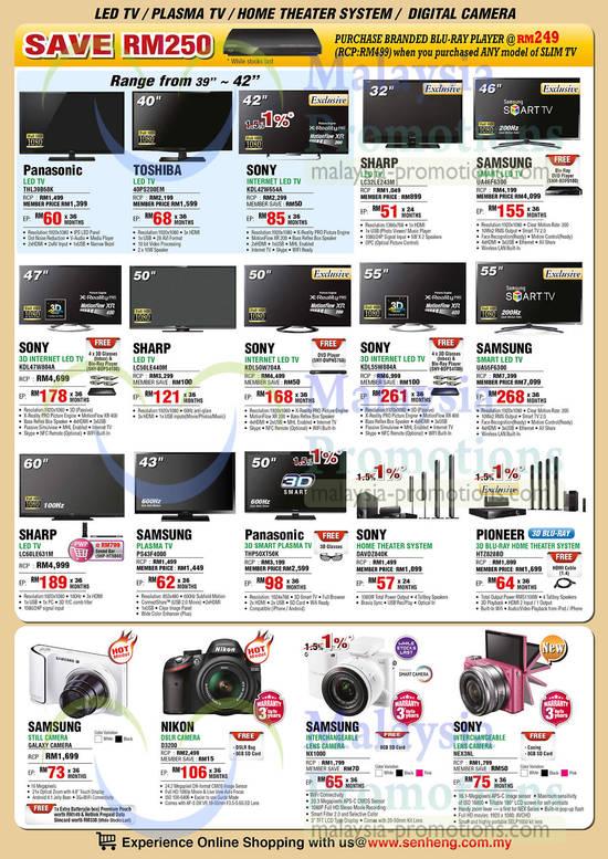 Panasonic THL39B68K TV, Toshiba 40PS200EM TV, Sony KDL-42W654A TV, Sharp LC32LE243M TV, Samsung UA46F6300 TV , Sony KDL-47W804A TV, Sharp LC50LE440M TV, Sony KDL-50W704A TV, Sony KDL-55W804A TV, Samsung UA55FG300 TV, Sharp LC60LE631M TV, Samsung PS43F4000 TV, Panasonic THP50XT50K TV, Sony DAVDZ840K Home Theatre System, Pioneer HTZ828BD Home Theatre System, Samsung Galaxy Camera, Nikon D300 DSLR Digital Camera, Samsung NX1000 Digital Camera and Sony NEX-3NL Digital Camera