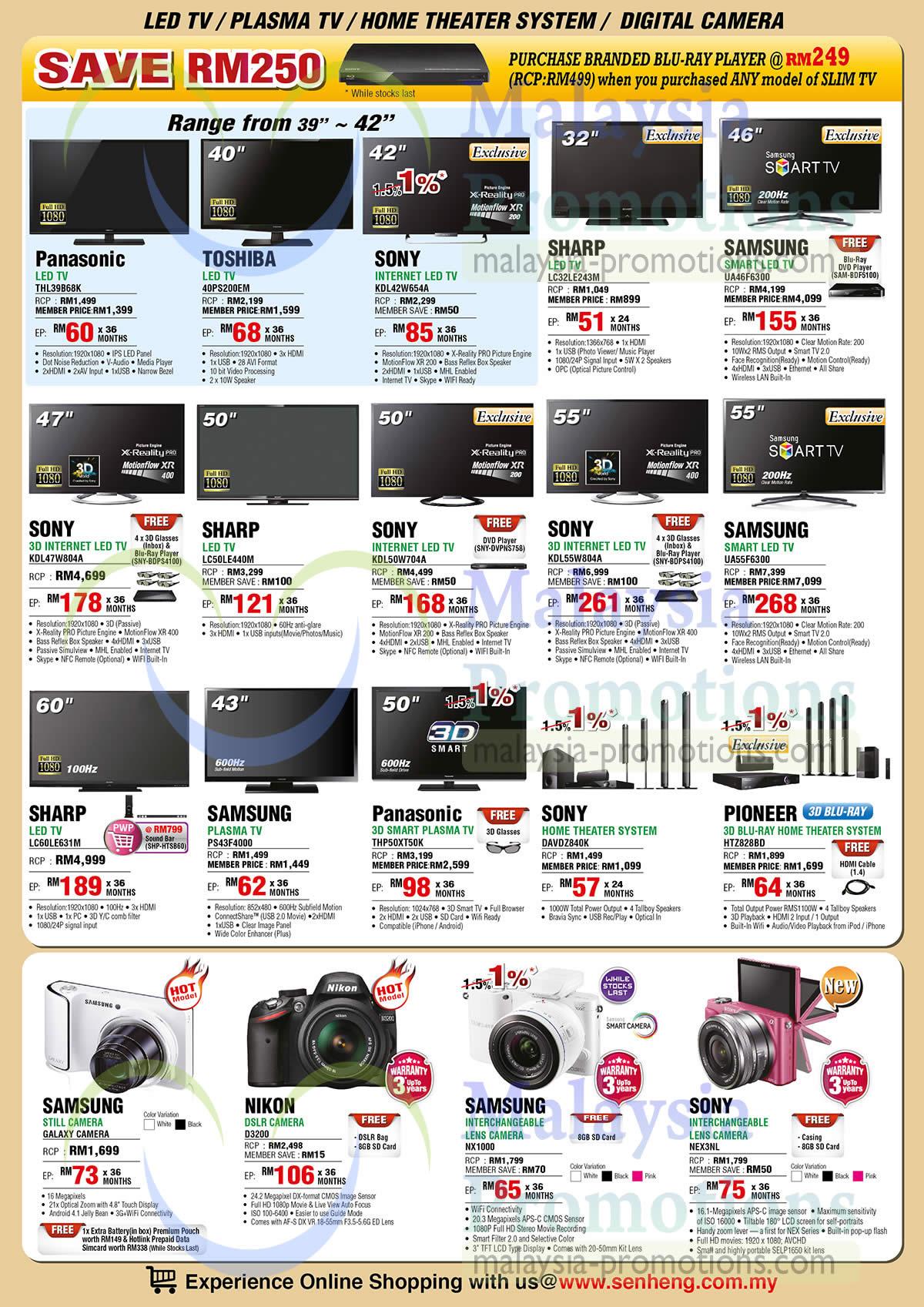 TVs, Home Theatre Systems, Cameras, Panasonic, Toshiba, Sony, Sharp, Samsung, Pioneer, Nikon