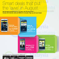 Read more about DiGi SmartPlan Smartphone Offers 16 Aug 2013