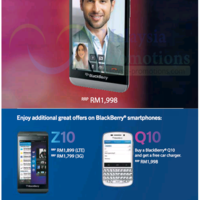 Read more about Blackberry Smartphones Offers Price List 18 Nov 2013