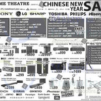 Read more about Desa Home Theatre CNY SALE Offers 3 Jan 2014