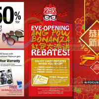 Read more about Focus Point Up To 50% OFF Ang Pow Bonanza Promo 6 Jan - 5 Feb 2014