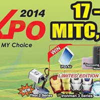 Read more about PC Expo 2014 @ Melaka International Trade Centre 17 - 19 Jan 2014