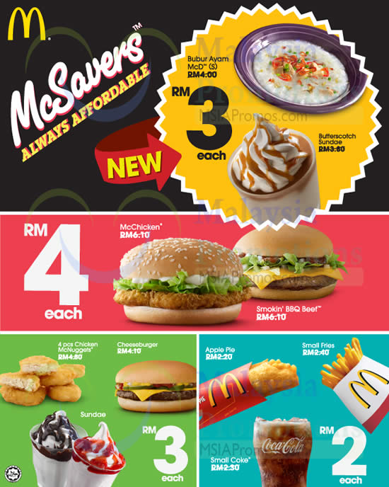 McDonalds NEW McSavers Offers 6 Feb 2014