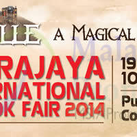Read more about MPH International Book Fair @ Putrajaya International Convention Centre 19 - 23 Mar 2014