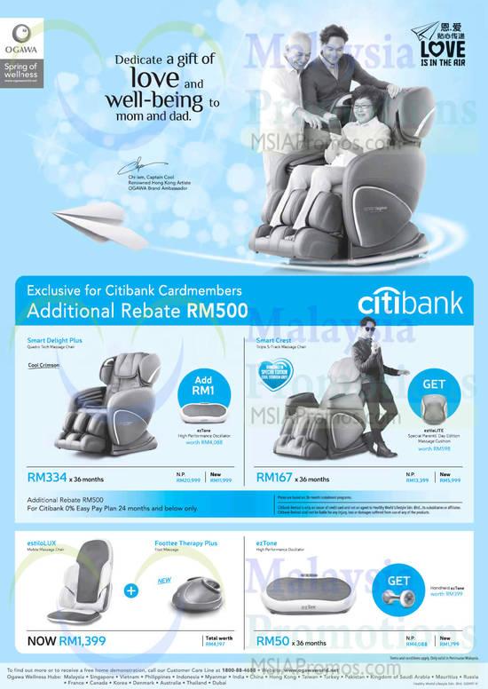 Ogawa EzTone Smart Massage Product Offers 9 May 2014