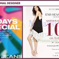 Read more about Isetan Bcbgmaxazria & DKNY International Designer 20 - 22 Jun 2014