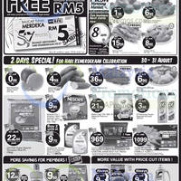 Read more about AEON Big FREE RM5 Voucher With RM80 Spend 30 Aug - 1 Sep 2014