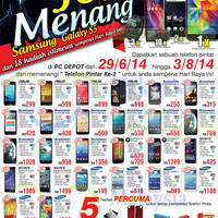 Read more about PC Depot Smartphones Offers 1 Aug 2014