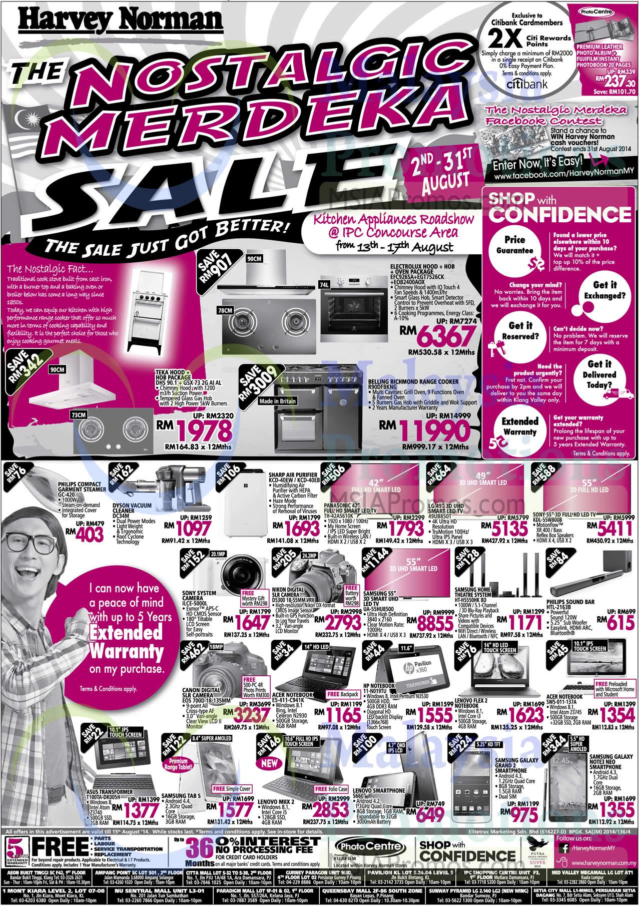 harvey norman digital cameras  furniture  notebooks  u0026 appliances offers 9  u2013 15 aug 2014
