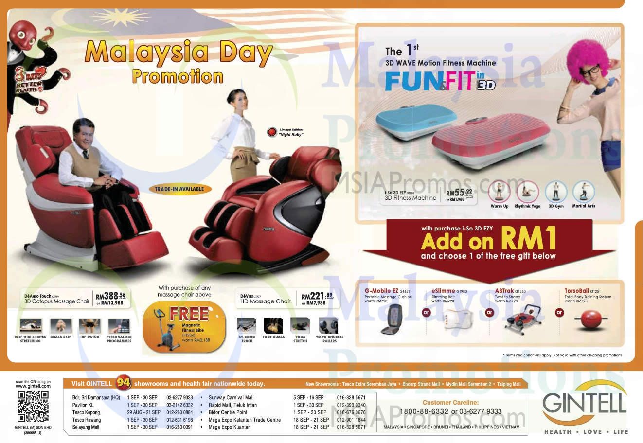 Gintell 16 Sep 2014 Gintell Malaysia Day Massage Chairs Offers 16 Sep 2014