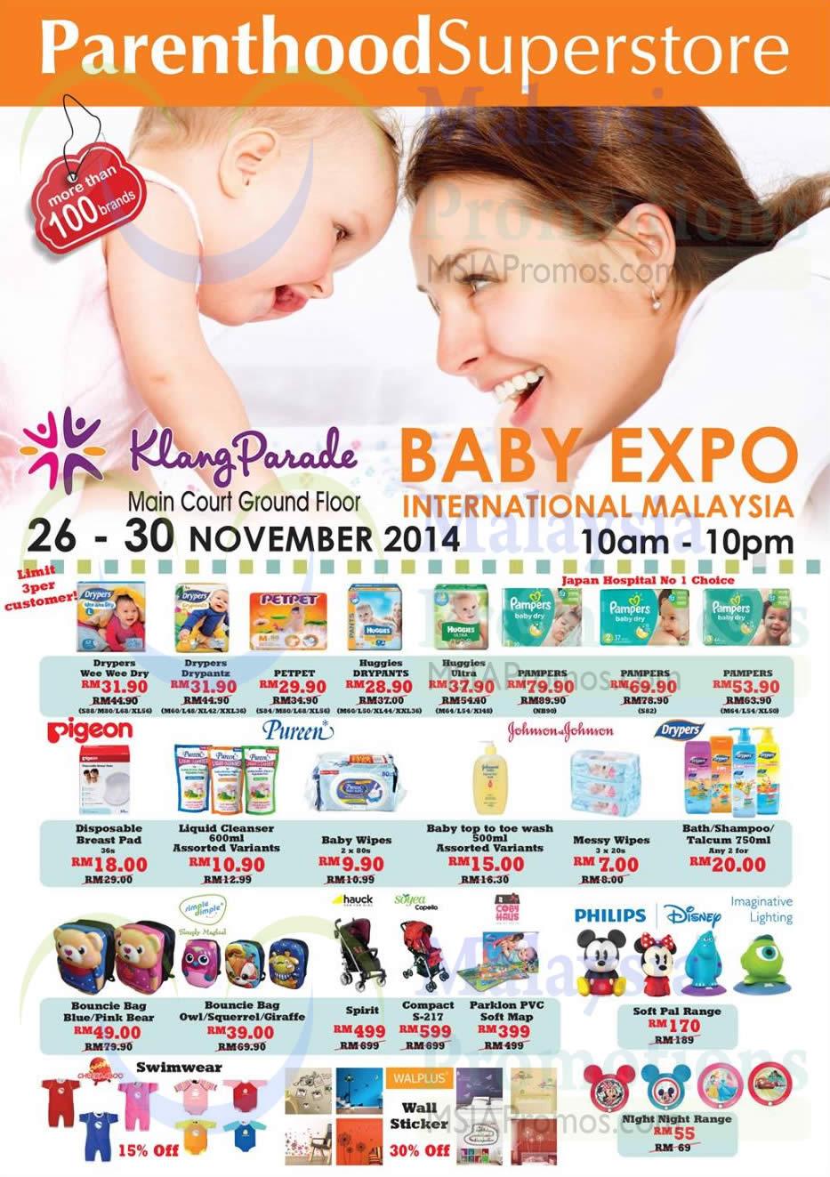 Simba & U Care Products Baby Products. Contact Info. Suite A, Level 18, Menara A, Persiaran MPAJ, Jalan Pandan Utama, Pandan Indah, , Kuala Lumpur, Malaysia.