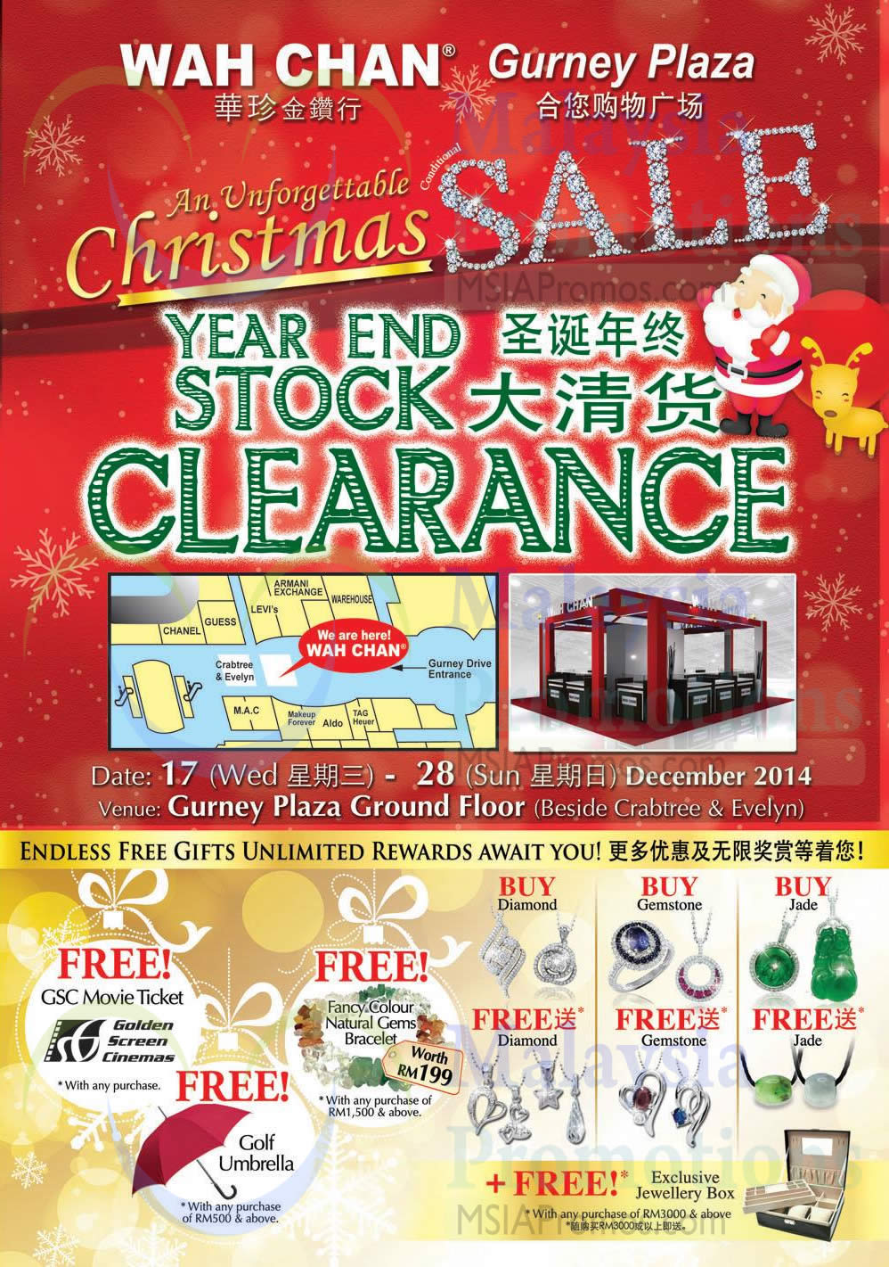 Wah chan year end stock clearance roadshow gurney plaza for Christmas decs sale