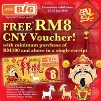 Read more about Aeon Free RM8 CNY Voucher 23 - 25 Jan 2015