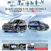 Read more about Honda CR-V Price & Features 23 Jan 2015