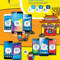 Read more about Digi Mobile Phones Offers 9 Feb 2015