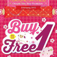Read more about Etude House Buy 1 Get 1 FREE Storewide Promo @ Nationwide 7 - 28 Feb 2015