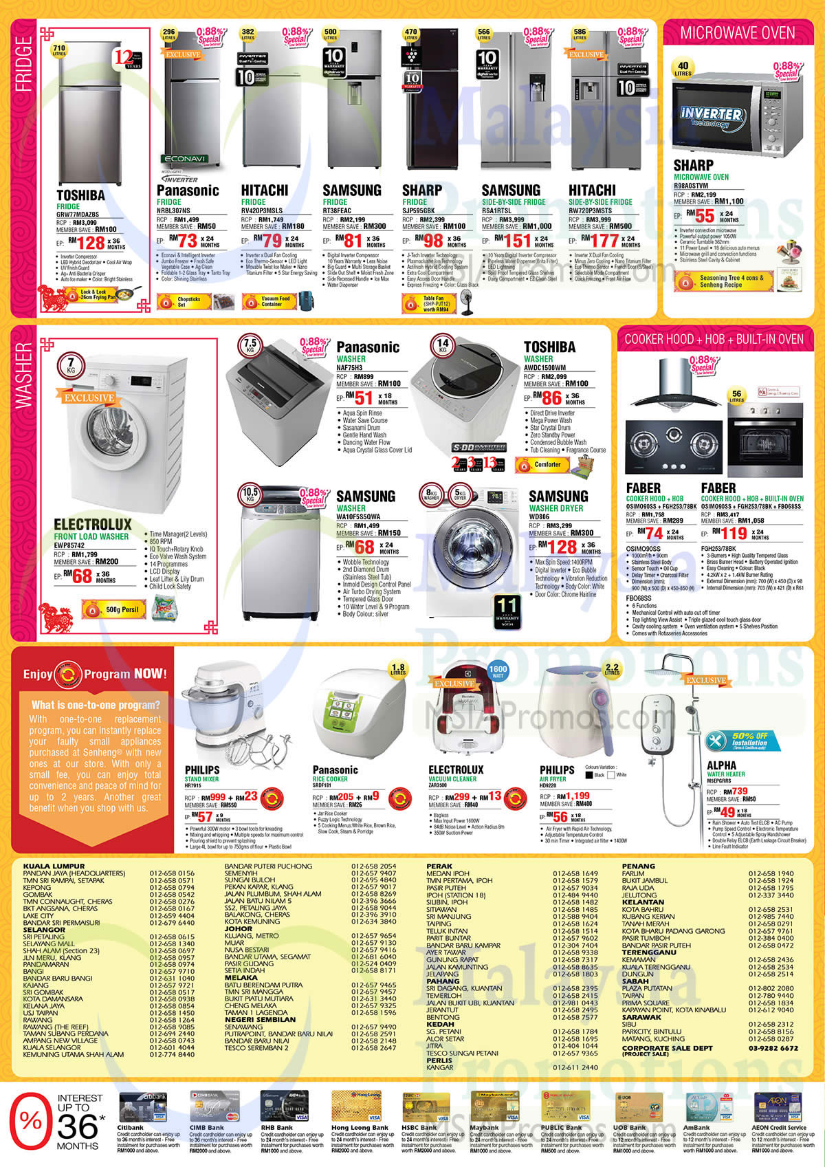 Uncategorized Faber Kitchen Appliances fridges washers ovens kitchen appliances rice cooker stand mixer vacuum cleaner water heater faber samsung hitachi sharp