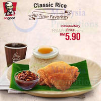 Read more about KFC NEW Classic Rice Breakfast Set 25 Feb 2015