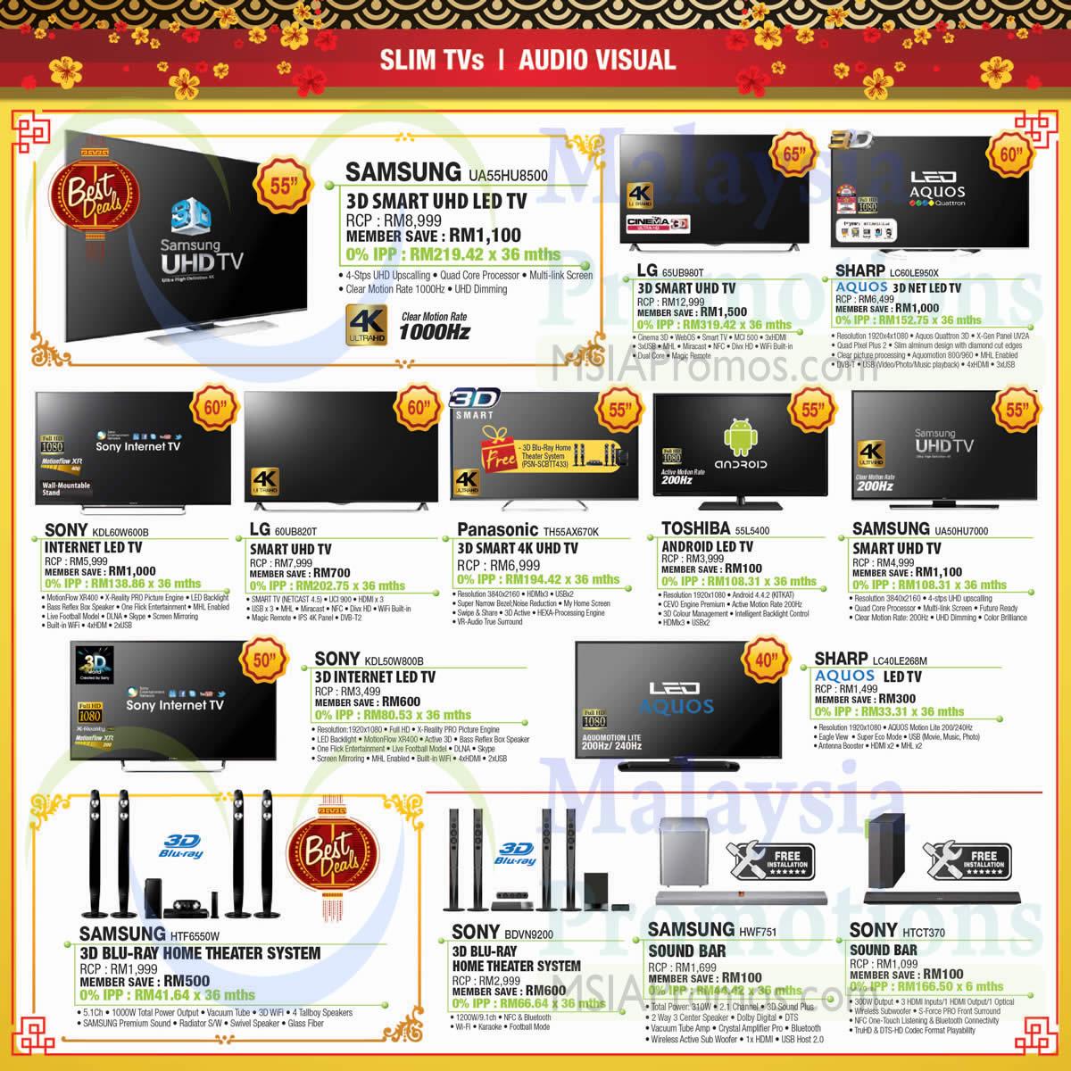 Uncategorized Sony Kitchen Appliances senq notebooks digital cameras home appliances tvs phones tvs