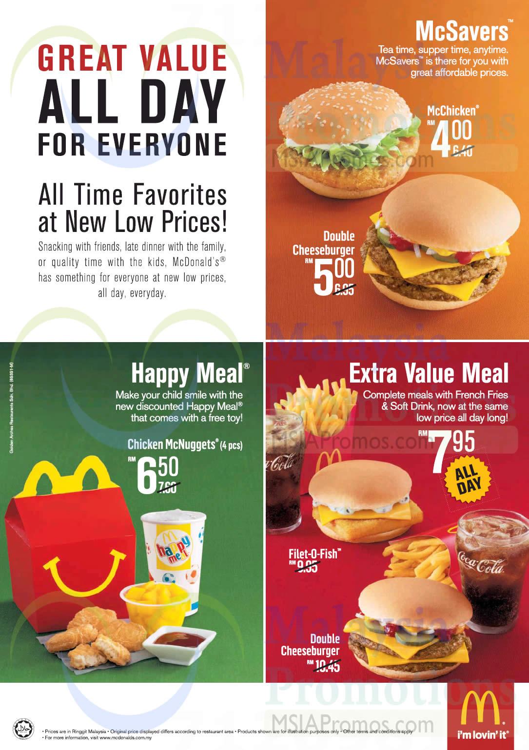 Mcdonald s great value meals 6 mar 2015 for Mcdonald s filet o fish price