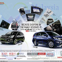 Read more about Honda CR-V Price & Features 22 May 2015
