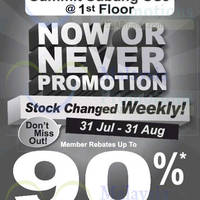 Read more about Popular Sale @ Summit Subang USJ 21 - 31 Aug 2015