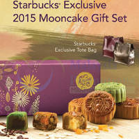 Read more about Starbucks New Exclusive Mooncake Gift Set 30 Aug 2015