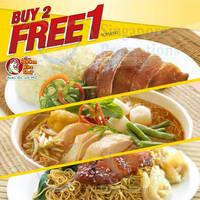 Chicken Rice Shop Buy Two Get One FREE Coupon 12 Oct - 20 Nov 2015
