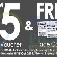 Guardian Spend RM50 & Get FREE Vouchers 9 - 12 Oct 2015