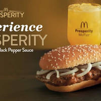 Read more about McDonald's Prosperity Burger & Twister Fries are BACK From 21 Dec 2015