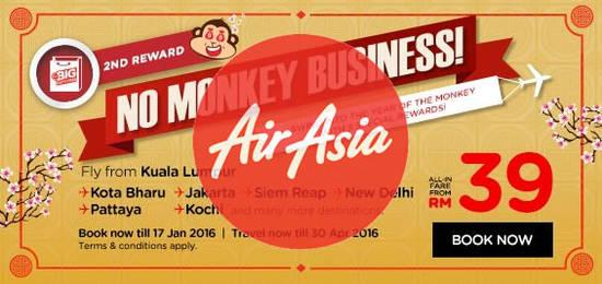 Air Asia 2 11 Jan 2016