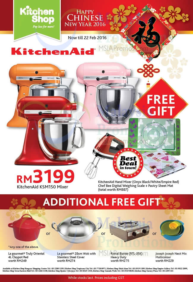 Kitchen Shop 14 Jan 2016