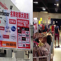 Read more about Jetz Biggest Branded Fashion Warehouse Sale at Ipoh from 27 May - 5 Jun 2016