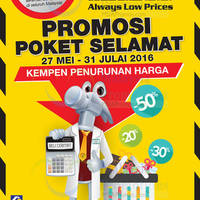 """213 MR.DIY outlets are participating KPDNKK """"Price Reduction Campaign 2016"""" from 27th May - 31st July."""