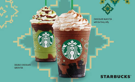Starbucks Feat 8 Jun 2016