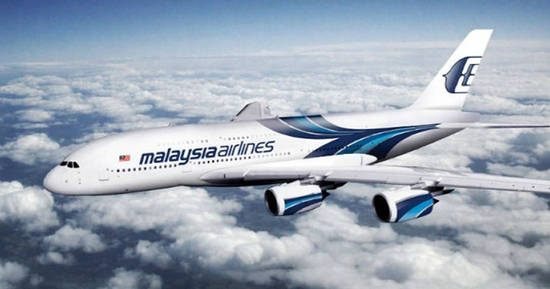 Malaysia Airlines Feat 20 Jul 2016