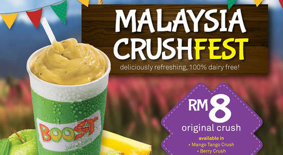 Boost Juice Bars Feat 24 Aug 2016