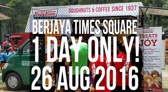 Krispy Kreme Doughnuts Feat 26 Aug 2016