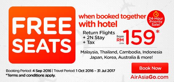 Yatra.com - Flight, Cheap Air Tickets , Hotels, Holiday