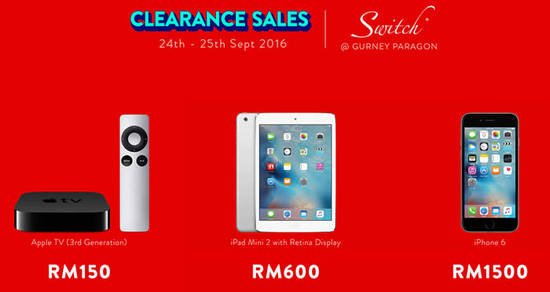 switch-clearance-sale-feat-22-sep-2016