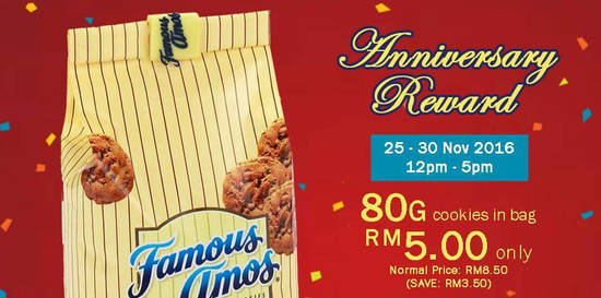 Famous Amos Feat 25 Nov 2016