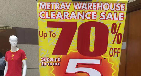Jetz Crazy Clearance Feat 24 Nov 2016