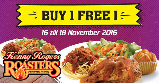 Kenny Rogers ROASTERS Feat 15 Nov 2016