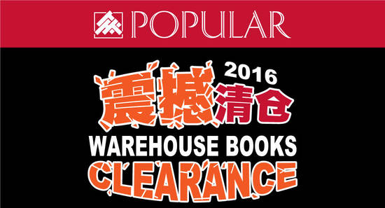 Popular Warehouse Book Feat 25 Nov 2016